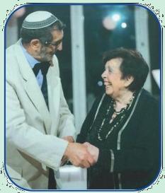 Hommage à Esther et Salomon ABITBOL