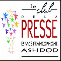Club de la presse