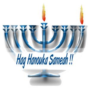 Hanoucah Sameah