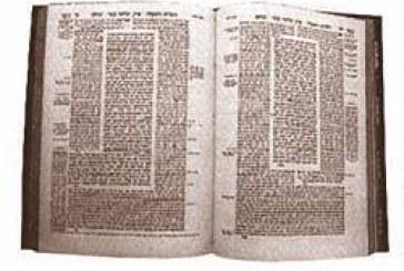 Les pages essentielles du Talmud