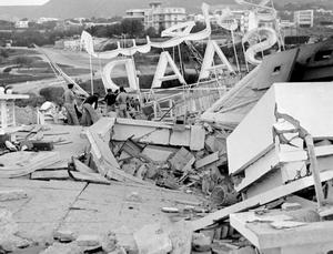 Récit d'une rescapée du tremblement de terre d'Agadir